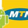 MTN Smart Mini USB Driver