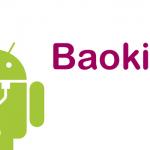 Baoking S8 USB Driver
